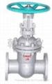 Z41H-10鑄鋼法蘭閘閥