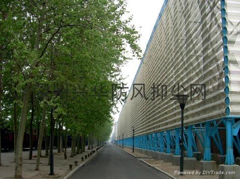 兴华防风抑尘网推荐钢构制作方式:钢结构支撑主要可以分为桁架结构