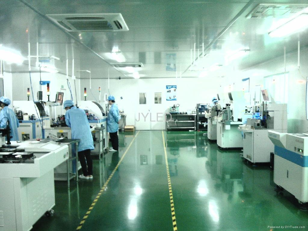 SHENZHEN JYLED LIGHTING TECHNOLOGY CO LTD China Manufacturer Company Pro