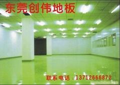 广东环氧树脂地坪漆