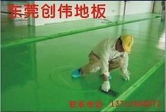 广东环氧树脂地坪