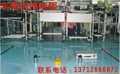 广东环氧树脂自流平地板漆