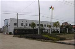 益陽新大發電子材料科技有限公司