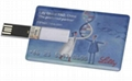 credit card usb flash drive 1