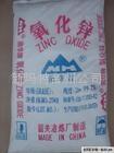供应无锡/苏州/上海/嘉兴氧化锌99.7%新玛特台州分公司