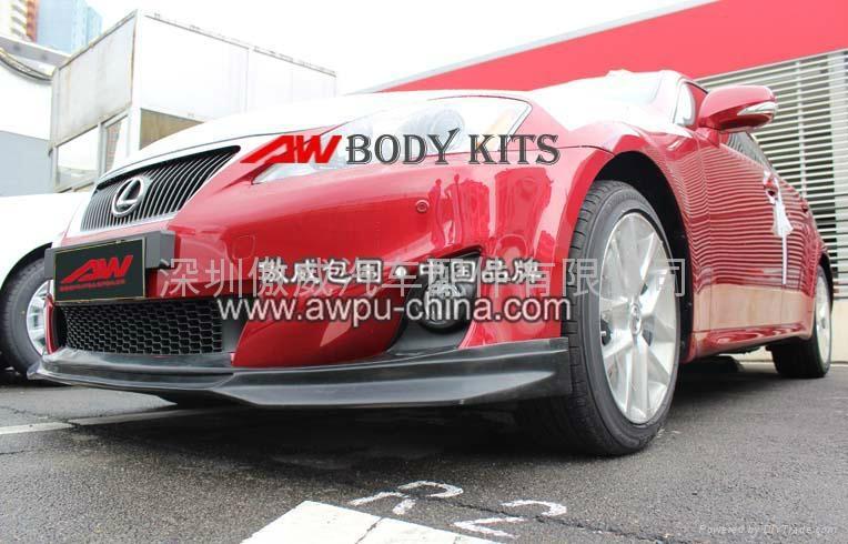LEXUS IS250 PU Body kits 1