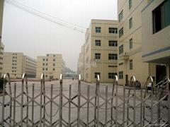 廣州三新光電技術有限公司