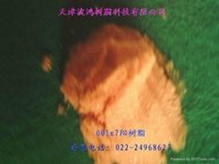 锅炉软化水树脂001x7