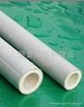 铝塑ppr稳态管