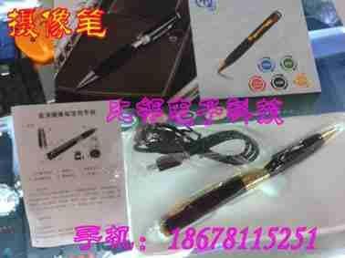 攝錄音筆 1