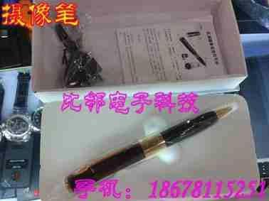 攝錄音筆 2
