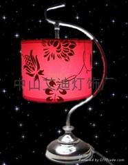 廣東古鎮新款吸頂燈