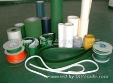 供应工业皮带 2