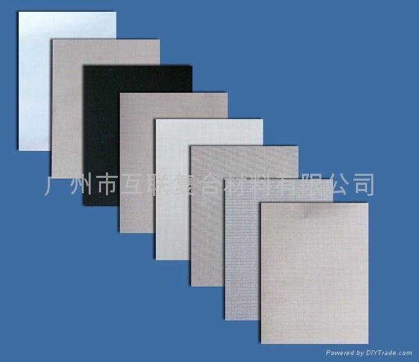 供应工业皮带 4