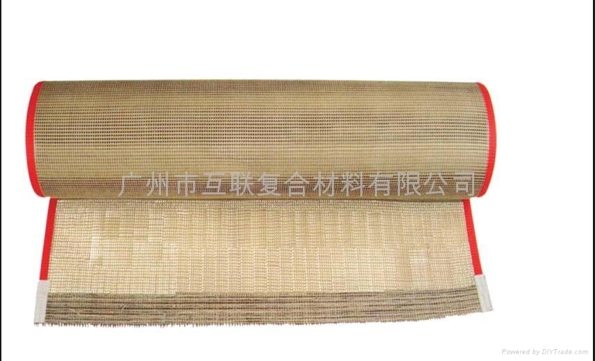 供应纤维网状输送带 2