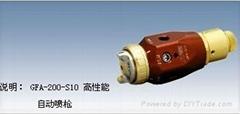 岩田  自動噴槍GFA-200-101P
