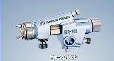 岩田  自動噴槍WA-200ZP