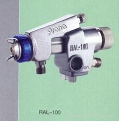 寶麗  自動噴槍RAL-100
