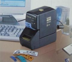 锦宫标签机 SR3900C