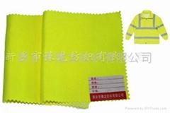 EN471 high visibility fabric