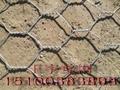 锌铝合金石笼网 1