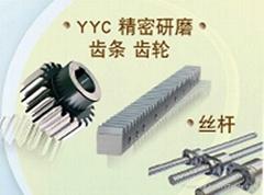 台湾YYC精密研磨齿条齿轮