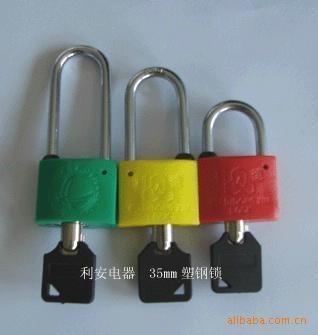 濱州德利優質表箱鎖 2