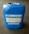 蓝星三合一常温清洗钝化剂