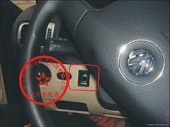 汽车活体指纹防盗器