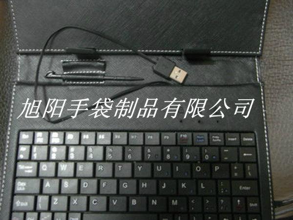 MID筆記本電腦鍵盤皮套 1