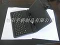 MID筆記本電腦鍵盤皮套 2