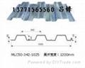 YX51-342-1025楼承板价格-上海楼承板-苏州楼承板 1