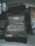 进口哥伦比亚咖啡豆(AA级)