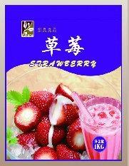 草莓奶茶 1