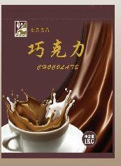 巧克力奶茶 1