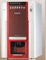 投币咖啡饮料机