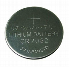 3V lithium button cell battery