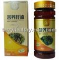 Buckwheat Seed Oil Softgel 1