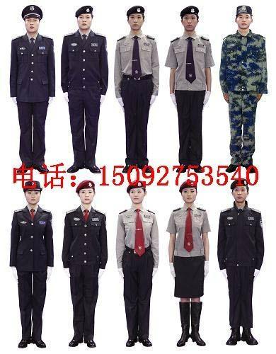 2011款保安服 1