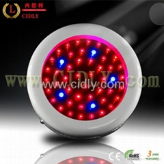 50W Mini UFO LED Grow Lights