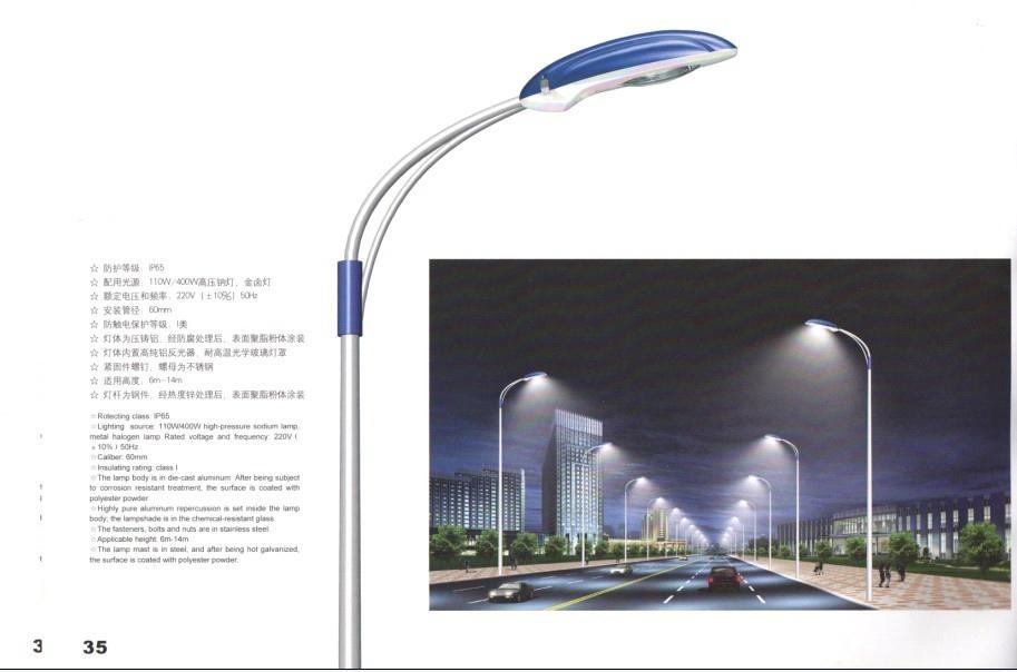 連雲港 路燈 4
