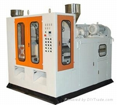 Extrude Blow Molding Machine