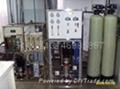 全自动软水器 3