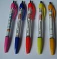 拉画笔 2