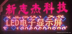 太倉市新志杰電子科技有限公司
