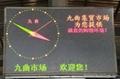 太倉製作供應LED電子顯示屏 3