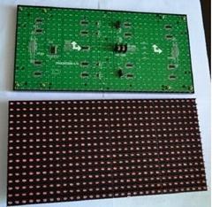 太倉供應批發LED電子顯示屏單元板