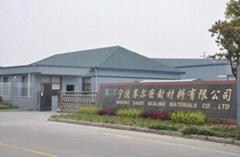 Ningbo Saier Sealing Materials Co., Ltd