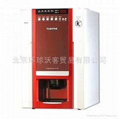 迷你型自动投币式咖啡机808F3M