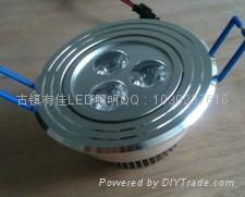 LED天花燈 1